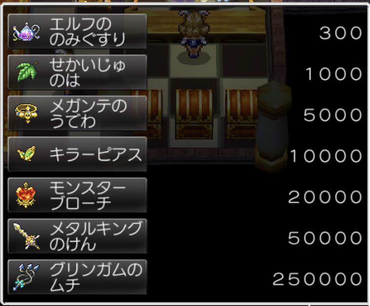カジノ ドラクエ 攻略 6